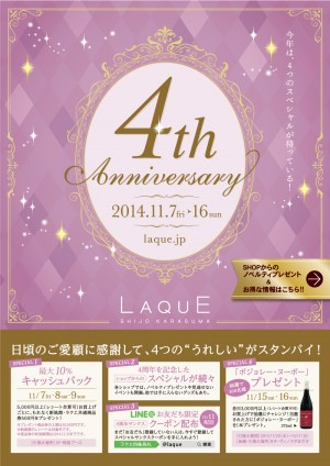 LAQUE4thAnniversary