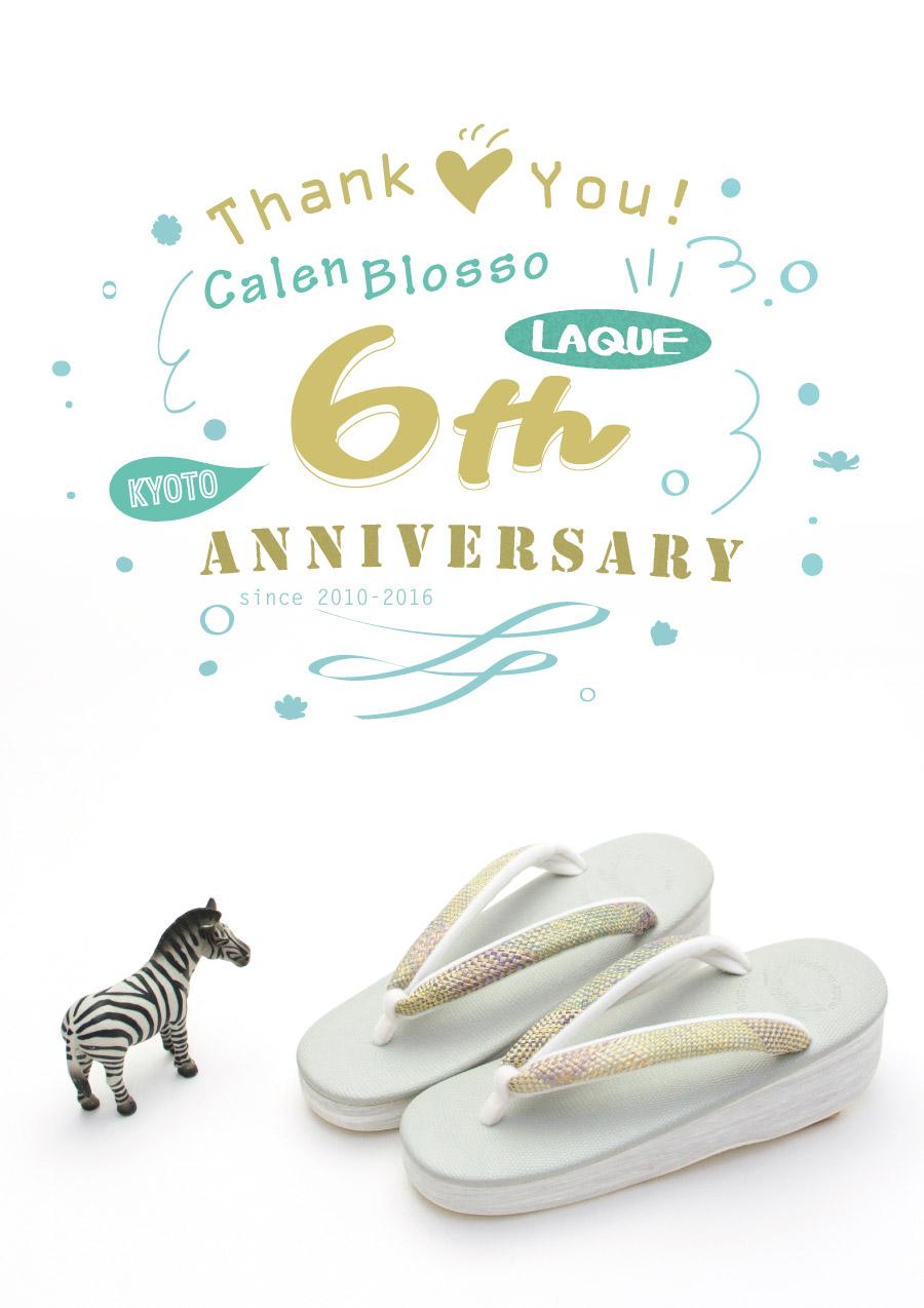ラクエ四条烏丸店 6th_anniversary