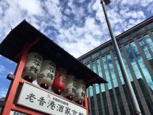祇園祭2017