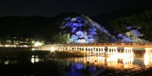 嵐山 渡月橋ライトアップ