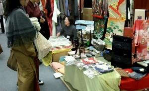 産業会館 きものフリーマーケット2012