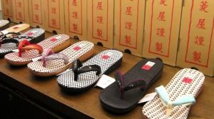 花緒サンダル2012