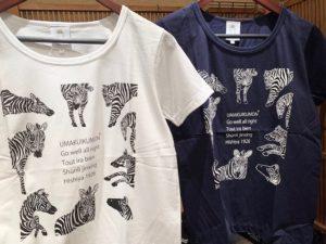 うまくいく紋 Tシャツ祭り